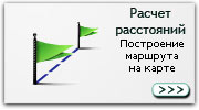 Грузоперевозки в Минске. Raschet_distances